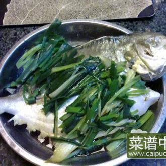 葱油淋白鲳鱼