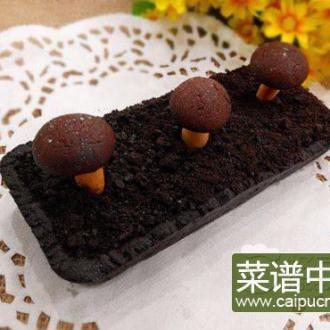 蘑菇盆栽挞
