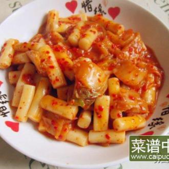 韩式辣白菜炒年糕