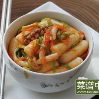 韩式鱿鱼炒年糕