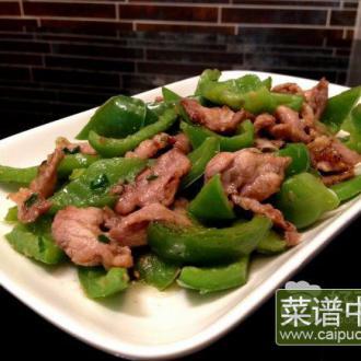 圆椒炒肉片