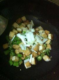 豉椒豆腐的做法步骤5