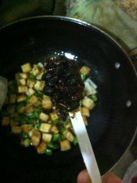 豉椒豆腐的做法步骤6