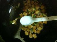 豉椒豆腐的做法步骤7