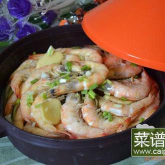 塔吉锅之西芹焖白虾