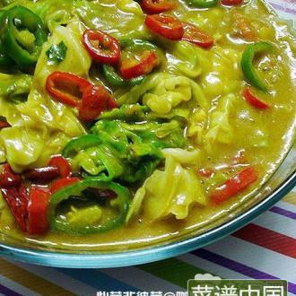咖哩烩包菜