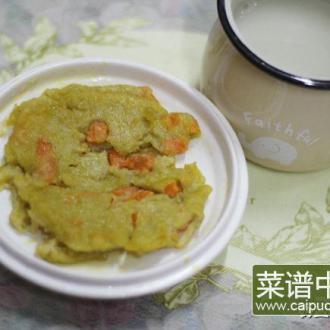 豆渣胡萝卜鸡蛋饼