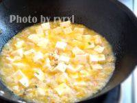 蟹粉豆腐的做法步骤9