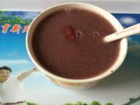 薏仁红豆黑米糊的做法步骤7
