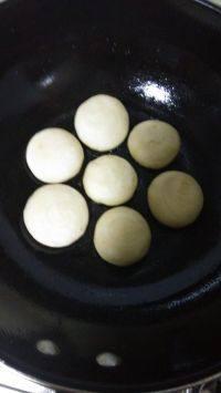 月饼的做法步骤10