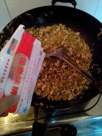 肉末豇豆的做法步骤7
