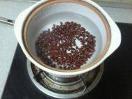 红豆小枣黑芝麻汤的做法步骤4