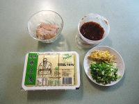 XO酱浇汁鱼滑酿豆腐的做法步骤1