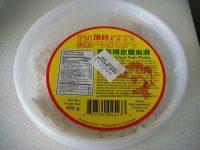 鱼肉煎饼的做法步骤2