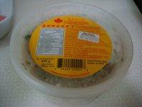 无油香煎鱼滑肉饼的做法步骤2