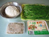 韭菜鱼滑豆腐馅饺子的做法步骤1