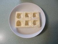 XO酱浇汁鱼滑酿豆腐的做法步骤2
