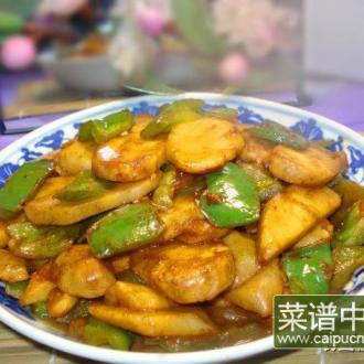 柿子椒炒芋头片
