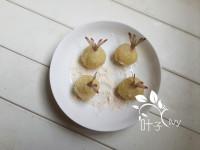 凤尾虾球#非转基因金龙鱼黄金比例调和油#的做法步骤5