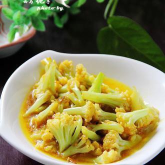 芝香咖喱菜花