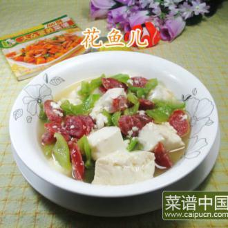 尖椒香肠豆腐