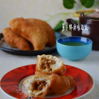 萝卜丝鲜肉鸡冠饺#非
