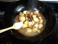 酱肉芋仔饭的做法步骤8