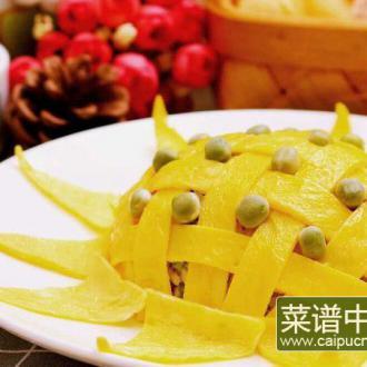 向日葵炒饭