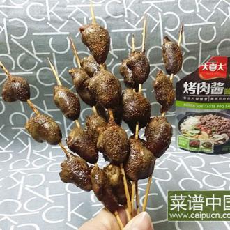 韩式酱香烤鸭心