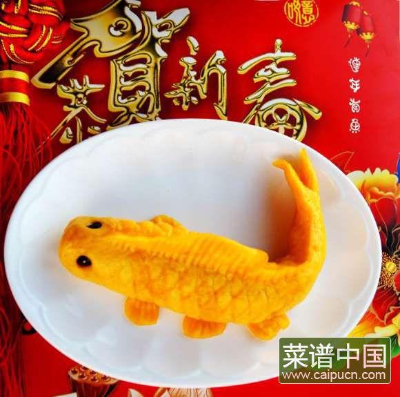 连年有鱼#本味家乡菜#