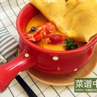 南瓜咖喱虾酥皮汤