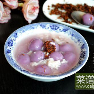 桂花酒酿紫薯汤圆