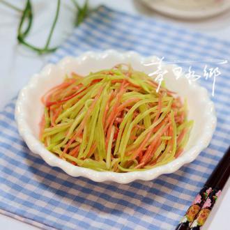 胡萝卜拌莴苣