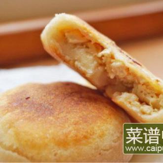 白菜豆腐馅饼