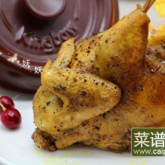 坤博砂锅烤鸡