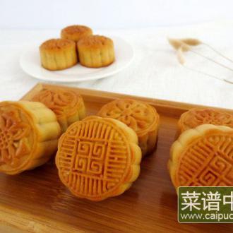 红糖五仁月饼