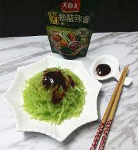 韩式糖醋莴笋的做法步骤8