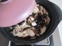 什菌菇煲的做法步骤7