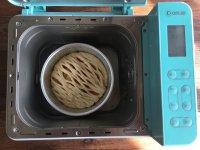 面包机版黄桃面包派的做法步骤14