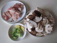 什菌菇煲的做法步骤1