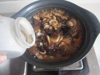 什菌菇煲的做法步骤8