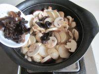 什菌菇煲的做法步骤6
