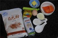 小鸡吉祥面包的做法步骤1