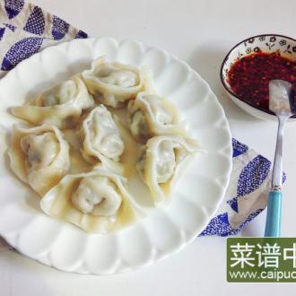 白萝卜鲜肉水饺