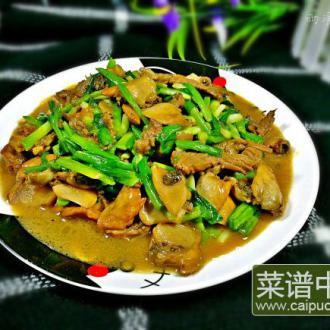 韭菜牛肉炒赤贝