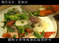 荠菜火腿炒年糕的做法步骤4