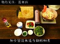 荠菜火腿炒年糕的做法步骤3