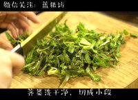 荠菜火腿炒年糕的做法步骤1