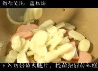 荠菜火腿炒年糕的做法步骤2