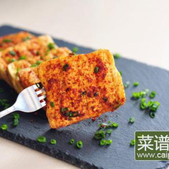 脆皮麻辣豆腐